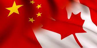 نخست وزیر کانادا اظهارات غیرمسئولانه را متوقف کند