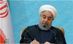 «روحانی» فرارسیدن روز ملی جمهوری فرانسه را تبریک گفت