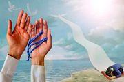 دعا کردن به زبان فارسی در قنوت، نماز را باطل می کند؟
