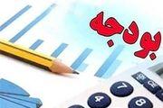 گزینه نخست برای پوشش شکاف بودجه