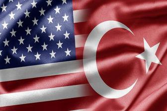 دلخوری ترکیه از آمریکا