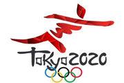 آلمانیها هم خواستار لغو المپیک ۲۰۲۰ شدند
