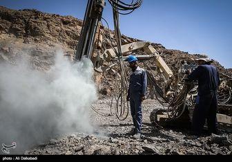 ۲۰ نوع ماده معدنی در استان کرمانشاه شناسایی شده است