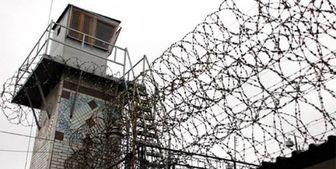 تلاش برای بهبود وضعیت زندانهای پایتخت