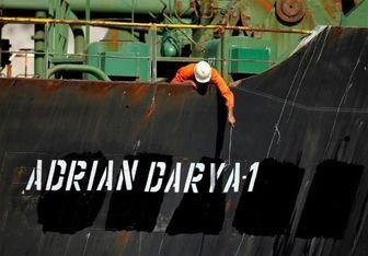 نفتکش ایرانی آدریان دریا دوباره به سمت ترکیه برگشت