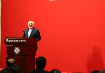 ظریف در دانشگاه پکن چه گفت؟