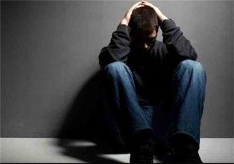 اسپری ضد افسردگی از راه رسید