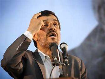 انقلاب امام(ره) برای تحقق حکومت عدل جهانی بود