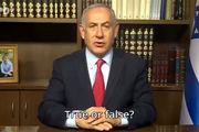 دیدار محرمانه نتانیاهو با وزیر خارجه مراکش