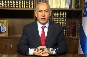 انتقاد رئیس رژیمصهیونیستی از نتانیاهو بهخاطر سخنان نژادپرستانه