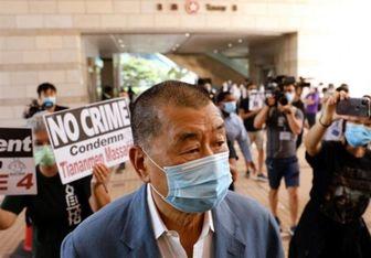 داراییهای  غول رسانهای هنگ کنگ مسدود شد