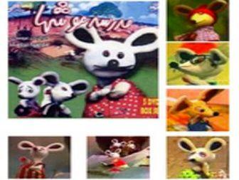 خاطرات کودکی در «شهر موشها ۲»