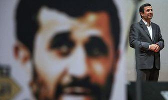 بیانیه ۴۲ عضو کابینه دولت نهم و دهم خطاب به احمدینژاد