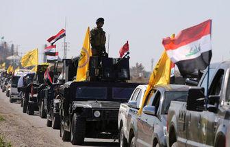 عزم عراق برای نابودی داعش