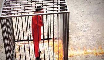 نگرانی از آدم سوزی جدید داعش، اینبار در مغرب