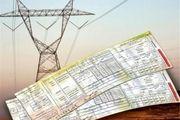 آیا با حذف قبوض کاغذی، قیمت برق هم تغییر میکند؟