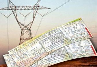 هزینه سالانه صدور قبضهای کاغذی چقدر است؟