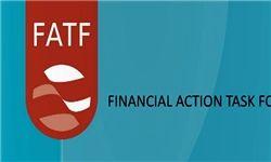 اصرار دولت برای تصویب لوایح FATF غیرمنطقی است