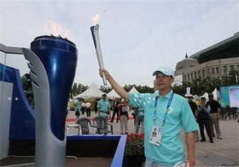 مشعل بازیهای آسیایی به اینچئون رسید