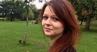 دختر جاسوس سابق روس به بیمارستان نظامی منتقل شد