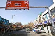 پورسیدآقایی: محدوده مرکزی طرح ترافیک در سال ۹۸ تغییرات چندانی نخواهد داشت