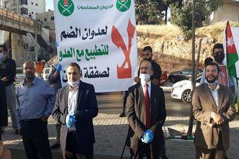 تشکیل زنجیره انسانی در اردن در اعتراض به اقدامات اسرائیل