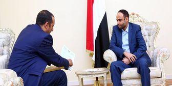 شورای عالی سیاسی یمن به جنگ فساد رفت
