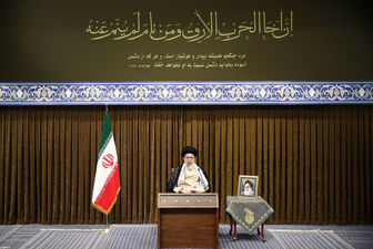 حدیث نصب شده در محل سخنرانی امروز رهبر معظم انقلاب+عکس