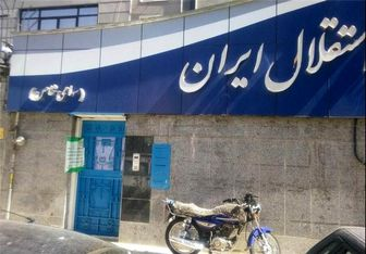 مخالفت وزیر ورزش با استعفای دسته جمعی هیات مدیره استقلال