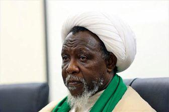 دادگاه نیجریه با آزادی شیخ زکزاکی موافقت کرد
