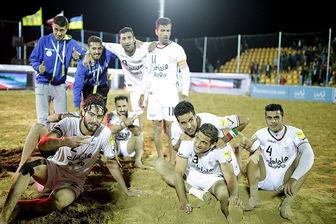 قهرمانی ایران در مسابقات فوتبال ساحلی پرشین کاپ - بوشهر