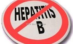کاهش شیوع هپاتیت B در کشور