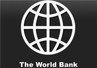 پیشبینی بانک جهانی از رشد اقتصاد ایران در ۲۰۱۵
