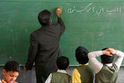 شرایط جذب سربازمعلمان برای سال تحصیلی ۹۹-۹۸ مشخص شد