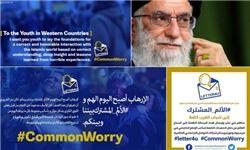 رهبر ایران اسرائیل را وحشیتر از تروریستهای حملات پاریس خواند