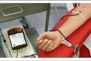 فاصله زمانی تزریق واکسن تا اهدای خون