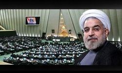 سوگند روحانی در مراسم تحلیف + فیلم
