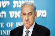 خودزنی به سبک نتانیاهو