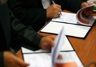 تفاهم نامه همکاری میان وزارت امور خارجه و شهرداری تهران امضا می شود