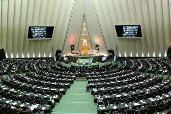 زمان پایان مهلت اعتراض به اعتبارنامه منتخبان مجلس دهم