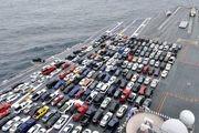 تعلیق تعرفههای تنبیهی چین بر خودرو و قطعات ساخت آمریکا