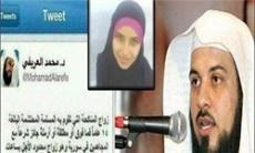 فریب دختران تونسی با فتوای کثیف مفتی سعودی