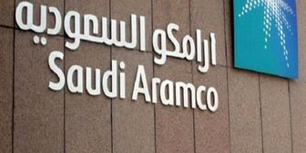 بازارگرمی سعودیها برای آرامکو