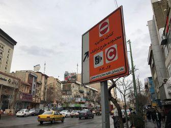محدودیتهای ترافیکی جادهها تا ۱۷ فروردین