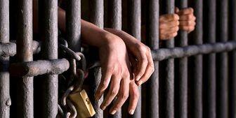 اشتغال ۸۰ درصدی در زندانهای استان تهران در سال جاری