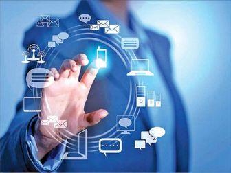 شرایط توسعه دولت الکترونیک فراهم است