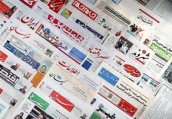 سرمقاله روزنامه های امروز/ از ماموریت جدید سپاه تا حذف دلار از تجارت خارجی ایران