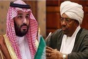 اعتراف عمر البشیر به دریافت رشوه ۲۵ میلیون دلاری از بن سلمان