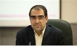 واکنش وزیر بهداشت به اسیدپاشی در اصفهان
