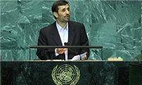 برنامههای آخرین حضور احمدی نژاد در نیویورک